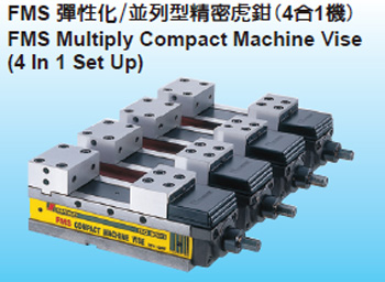 FMS Multiply Compact Machine Vise (4 In 1 Set Up)