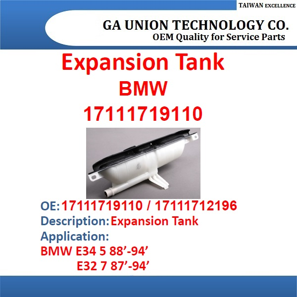 EXPANSION TANK-17111719110 17111712196