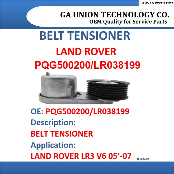 BELT TENSIONER-PQG500200 LR038199