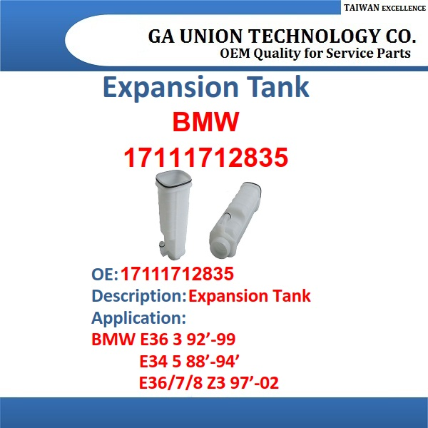 EXPANSION TANK-17111712835