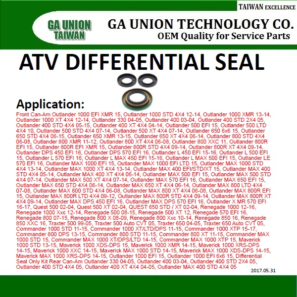 ATV Differential Seal Kit-ATV Differential Seal Kit FOR Front Can-Am