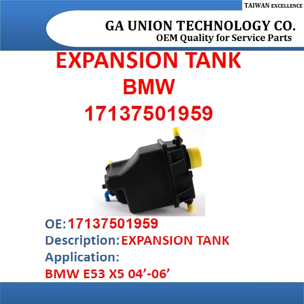 EXPANSION TANK-17137501959