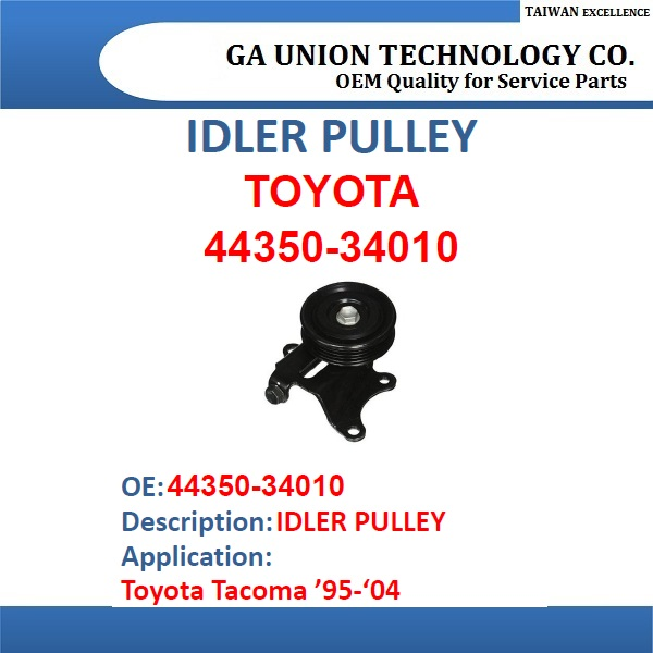 idler pulley-44350-34010