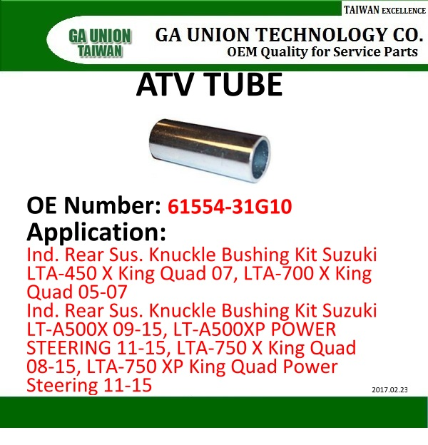 ATV A-Arm Bearing bushing-61554-31G10