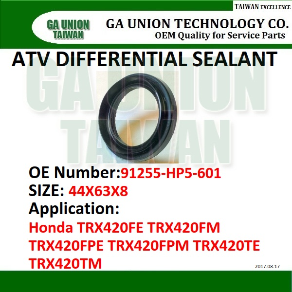 ATV DIFFERENTIAL SEALANT-91255-HP5-601