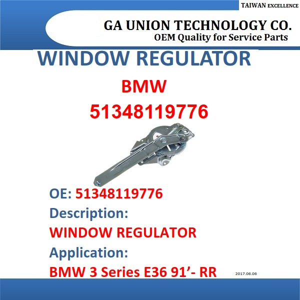 WINDOW REGULATOR-51348119776 67621387436