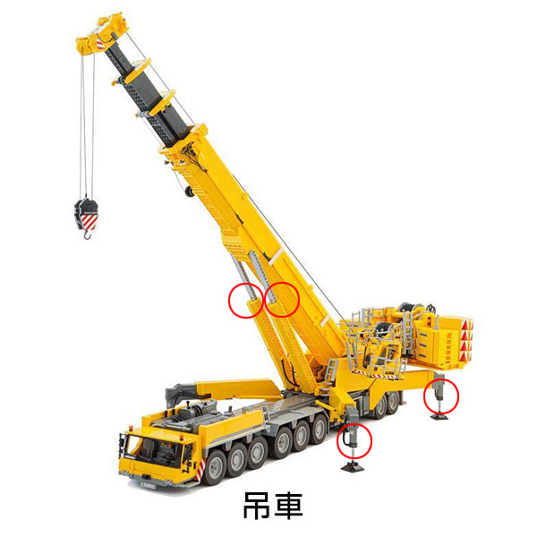 Hydraulic Cylinder & Telescopic Cylinder Spare Parts
