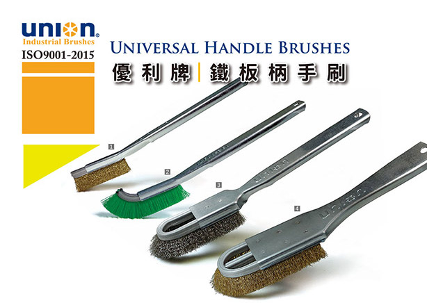 UNIVERSAL HAND BRUSH-Superior Heavy Duty