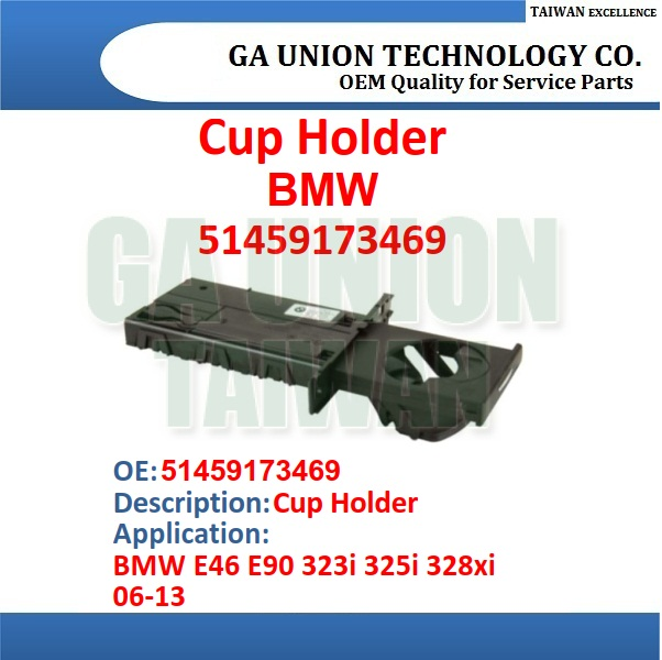 Cup Holder-51459173469