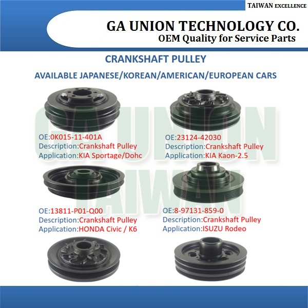 CRANKSHAFT PULLEY-23124-3E010 23124-3E020