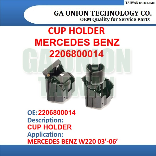 Cup Holder-2206800014