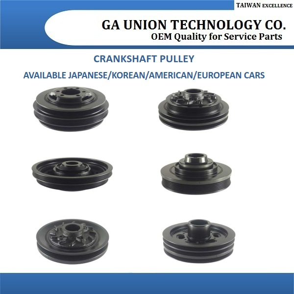 CRANKSHAFT PULLEY-96592001