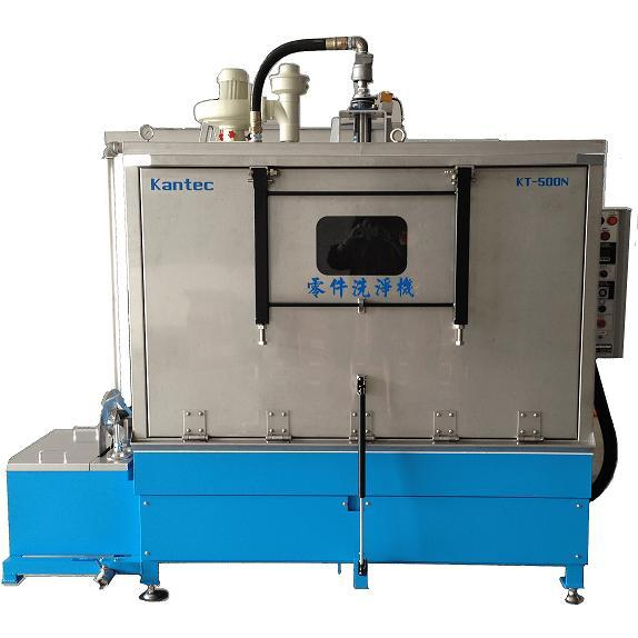 Spray Type Automatic Parts Washer-KT-500N