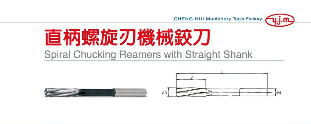 Spiral Chucking Reamers with Straight Shank