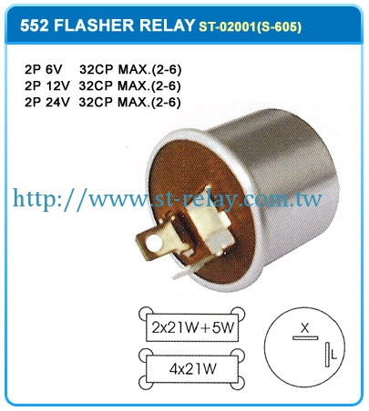 552 Flasher Relay