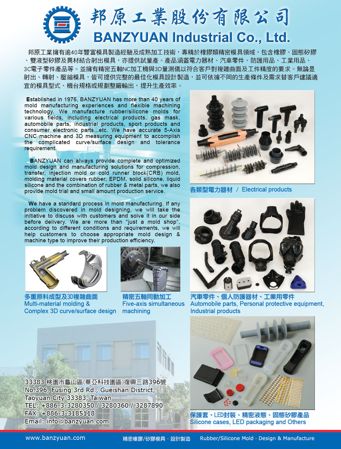 BANZ YUAN INDUSTRIAL CO., LTD.