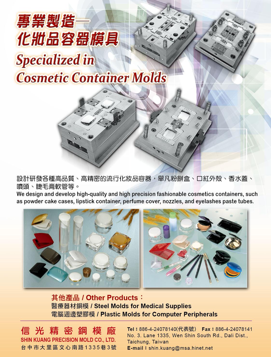High Precision Molds