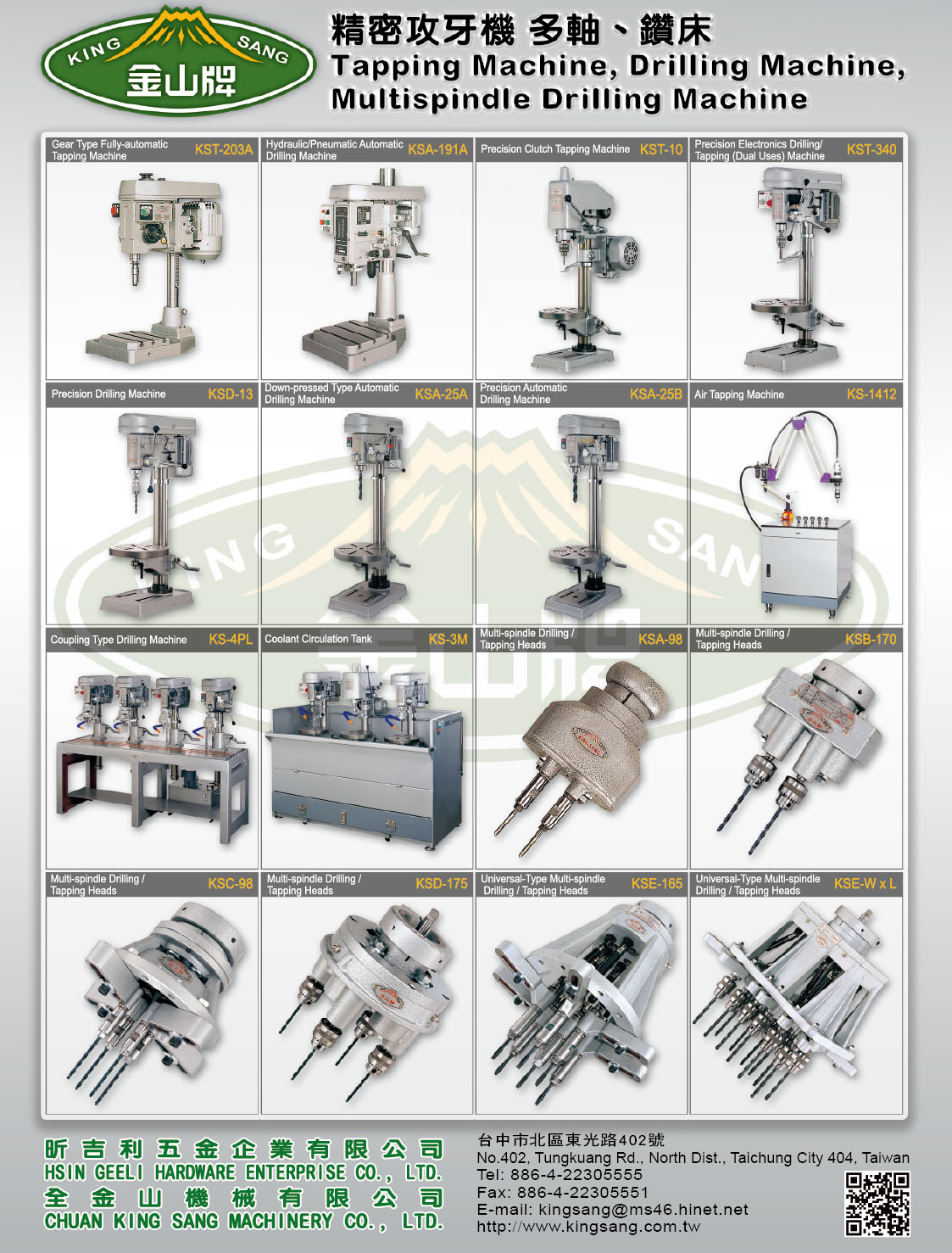 CHUAN KING SANG MACHINERY CO., LTD.