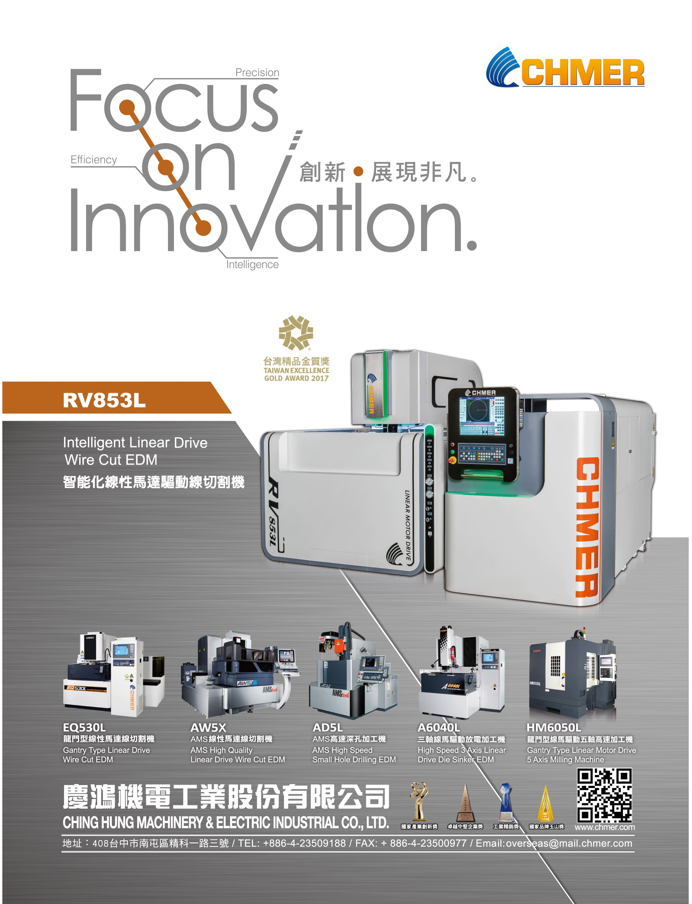 CHING-HUNG MACHINERY & ELECTRIC INDUSTRIAL CO., LTD.
