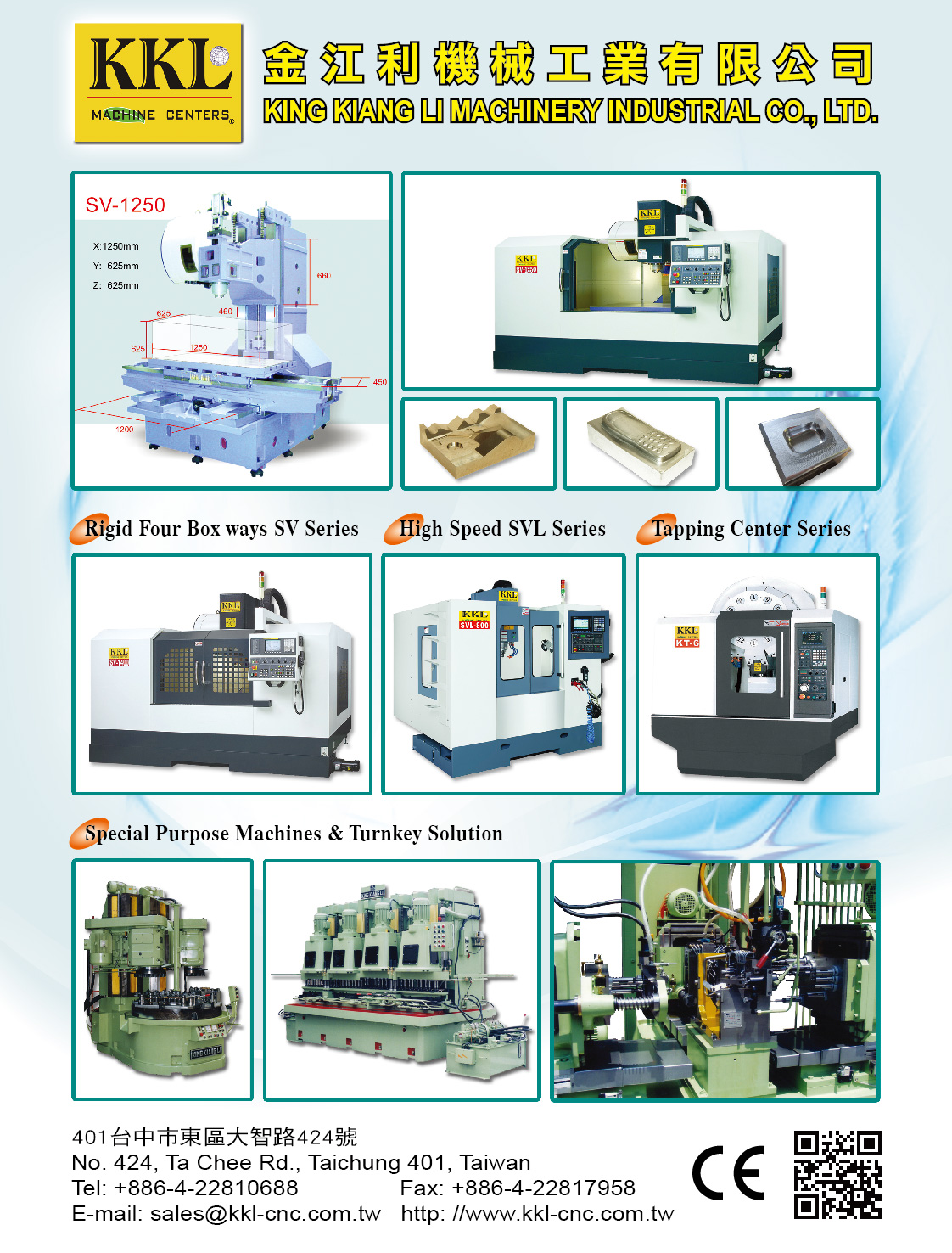 KING KIANG LI MACHINERY INDUSTRY CO., LTD.