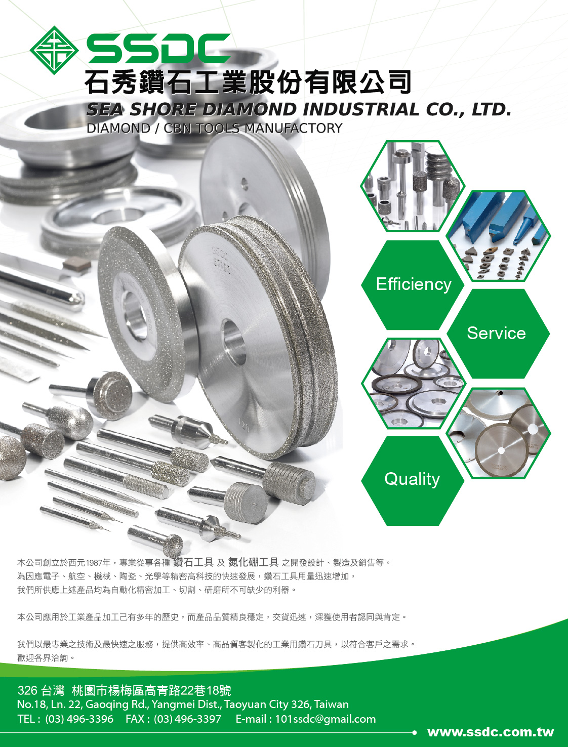 SEA SHORE DIAMOND INDUSTRIAL CO., LTD.