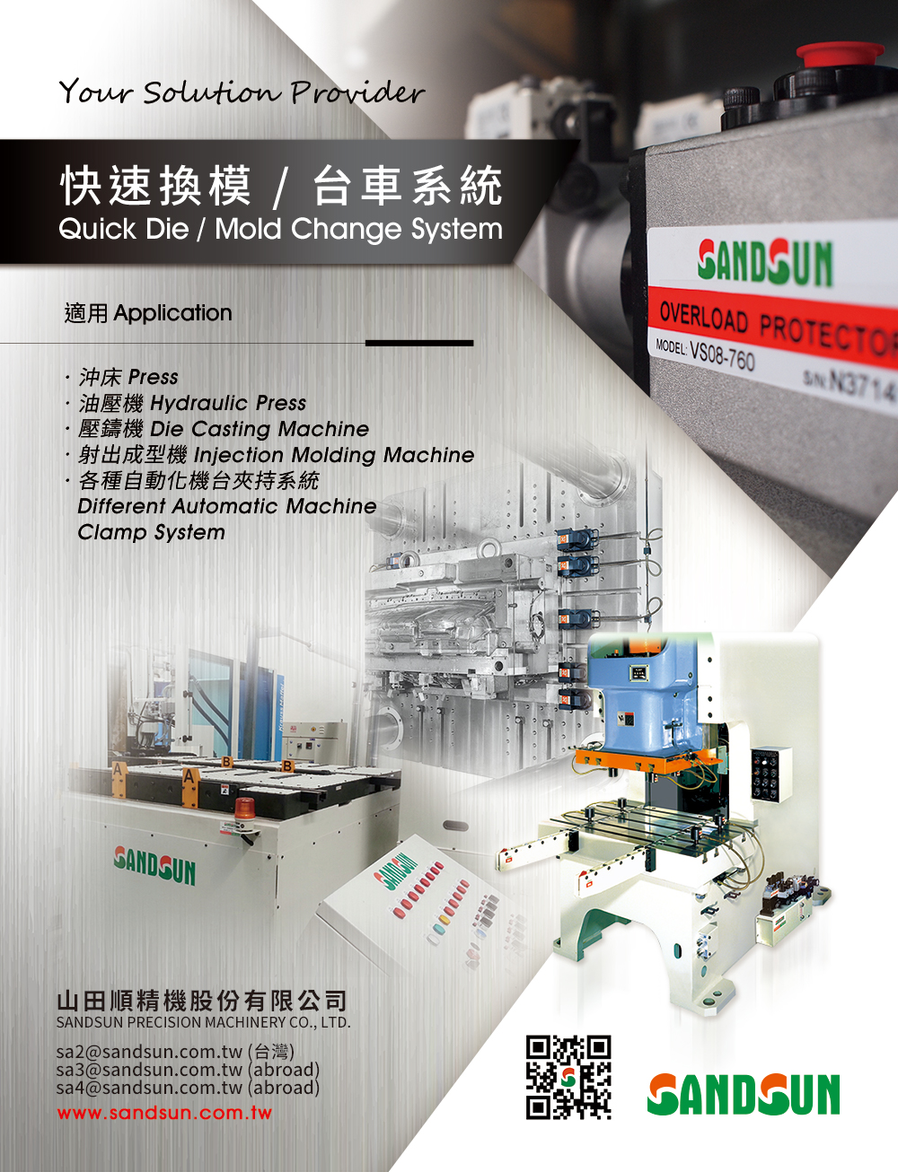 SANDSUN PERCISION MACHINERY CO., LTD.
