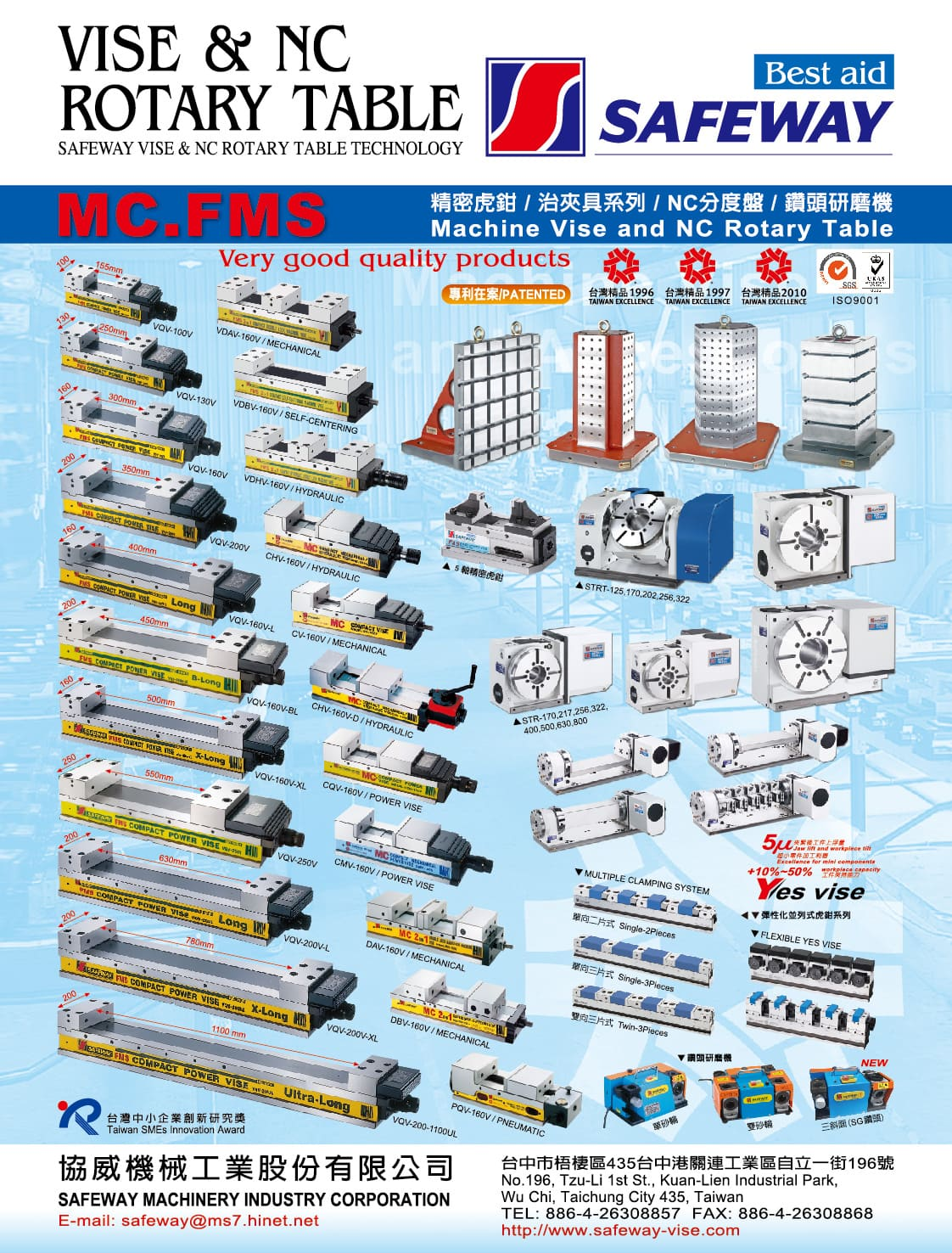 SAFEWAY MACHINERY INDUSTRY CORPORATION