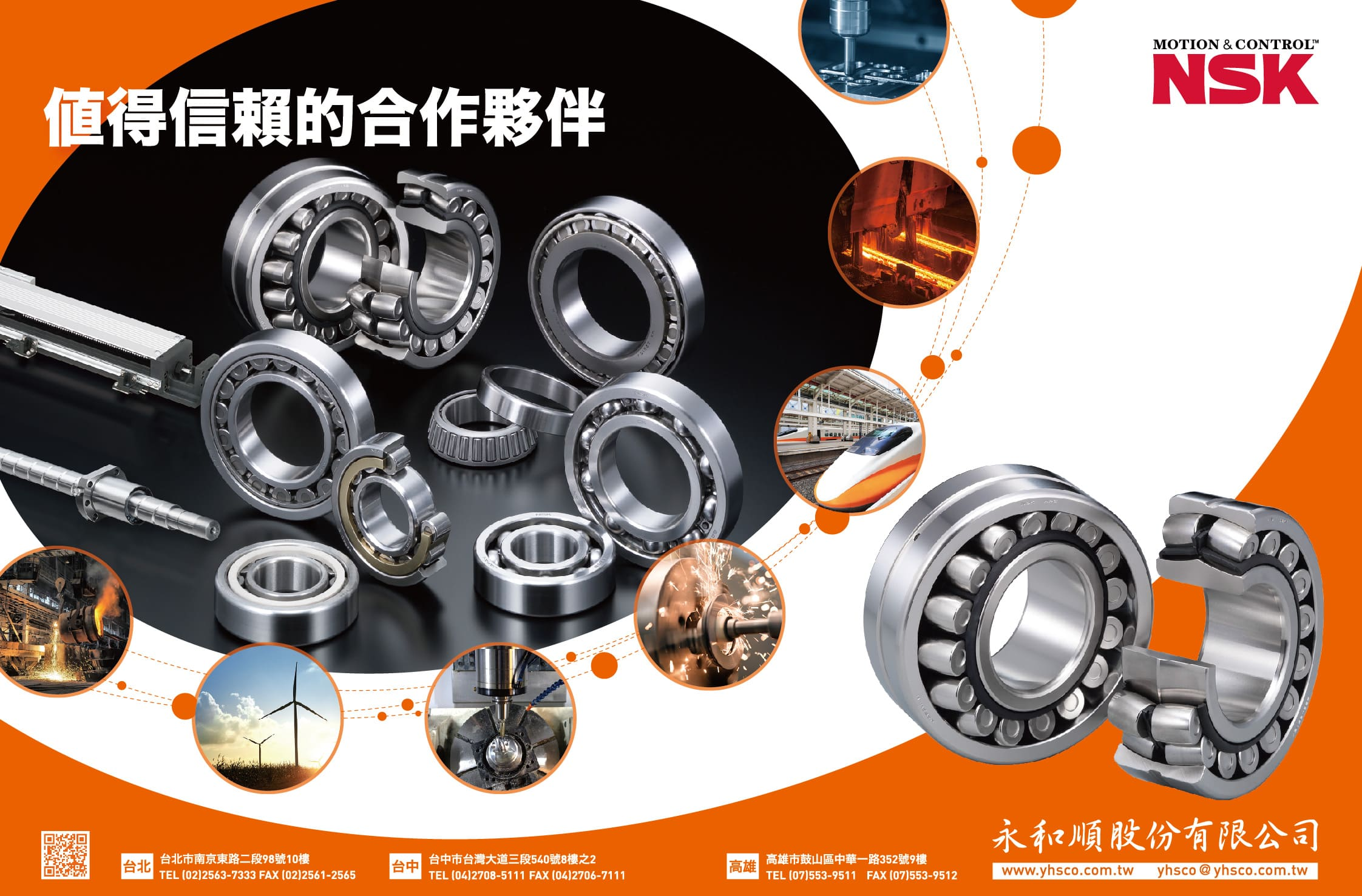 YUNG HO SHUN CO., LTD.