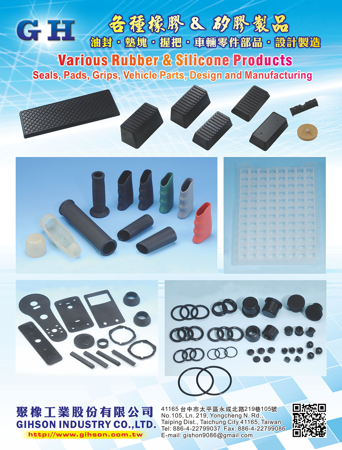 GIHSON INDUSTRY CO.,LTD.