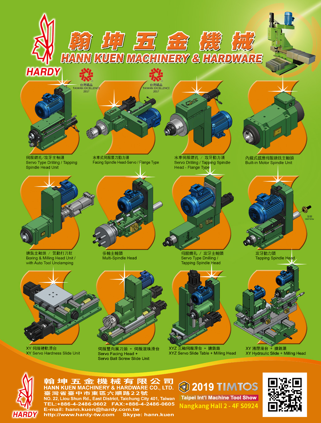 HANN KUEN MACHINERY & HARDWARE CO., LTD.