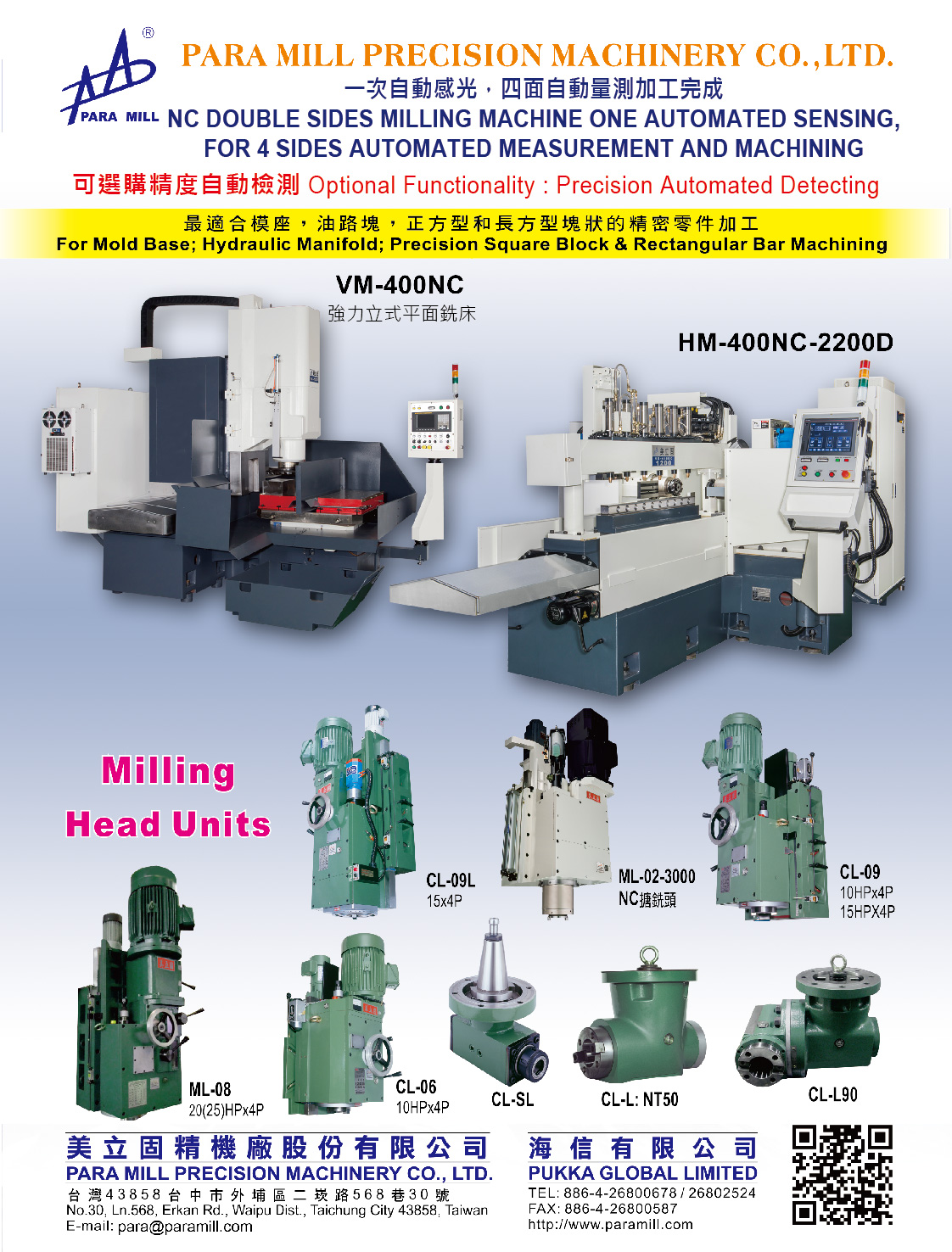 PARA MILL PRECISION MACHINERY CO., LTD.