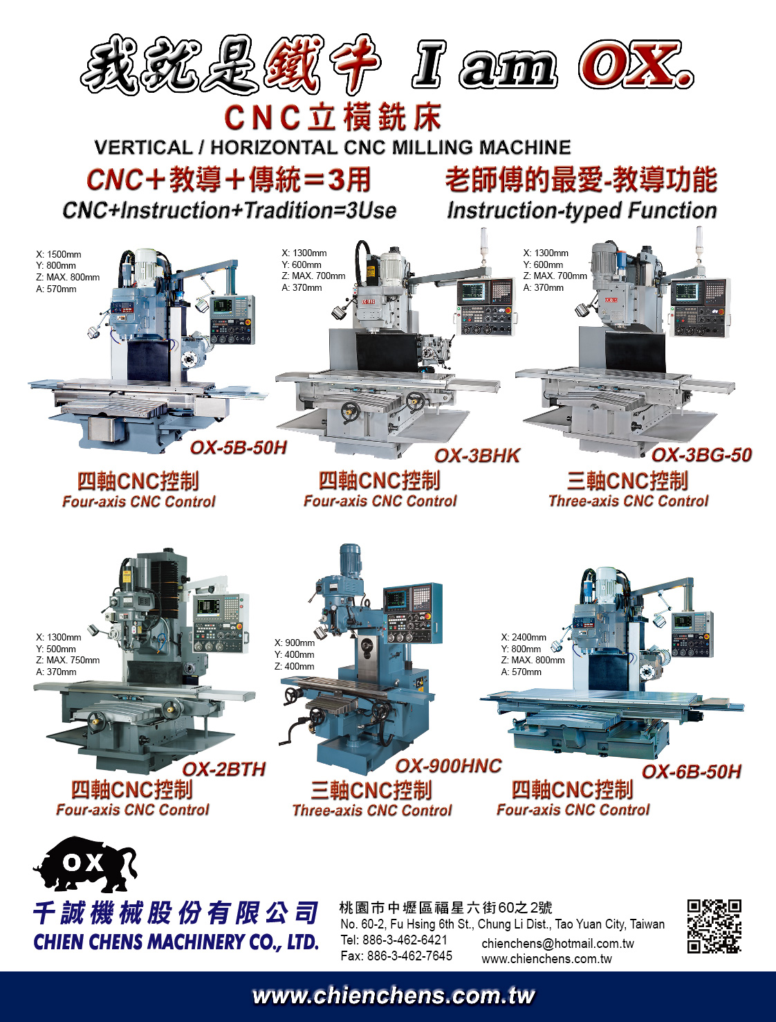 CHIEN CHENS MACHINERY CO., LTD.