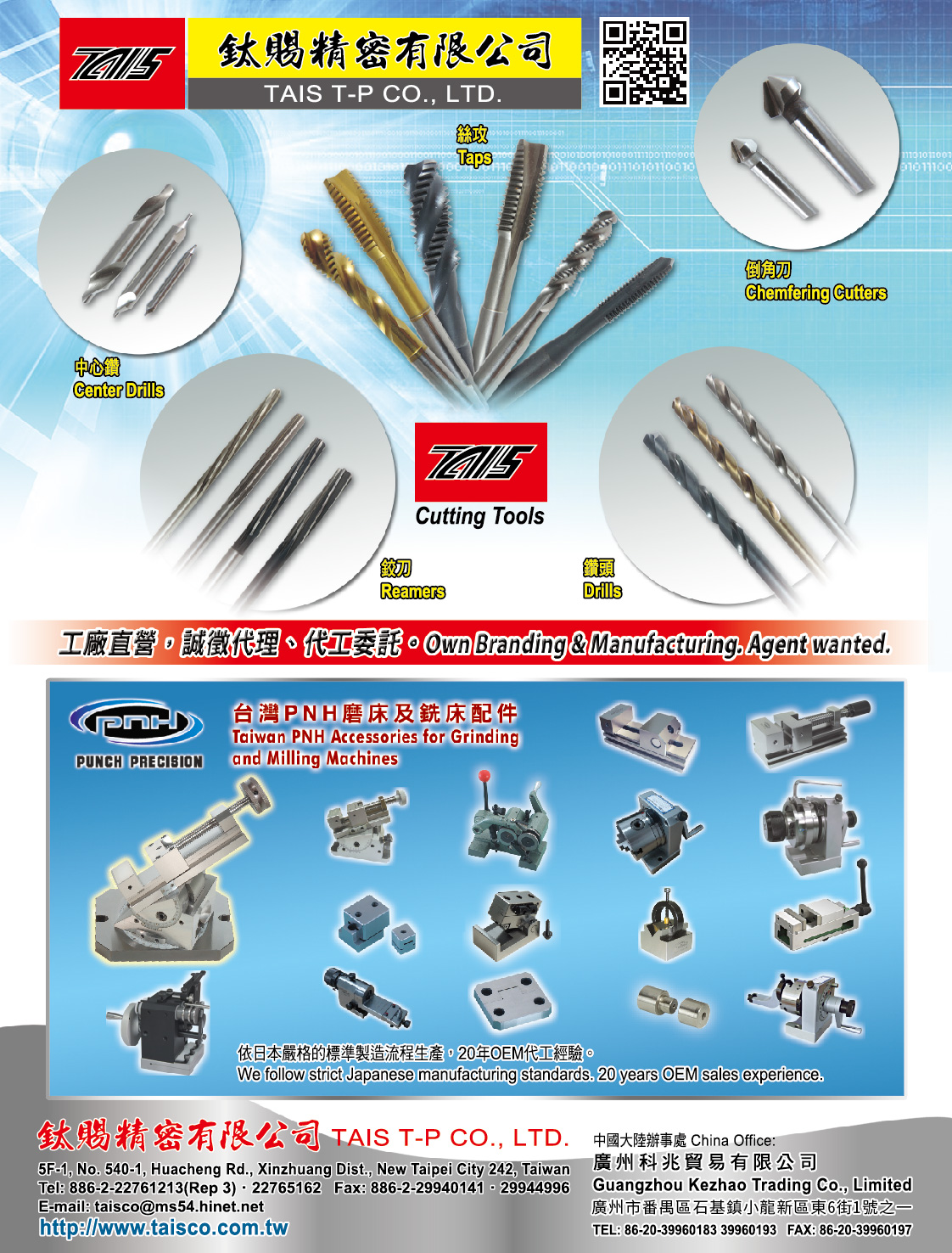 TAIS T-P CO., LTD.