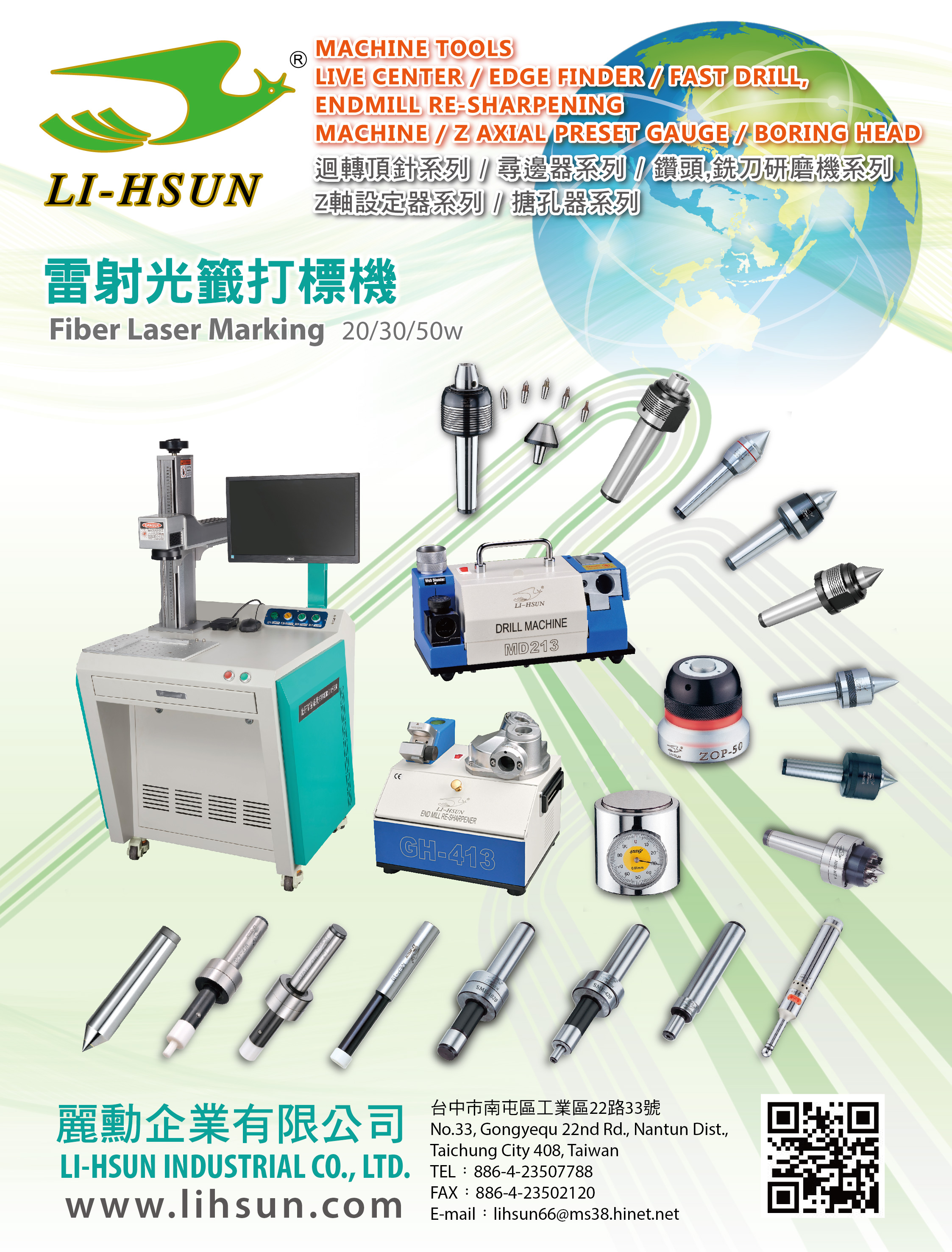 LI-HSUN INDUSTRIAL CO., LTD.