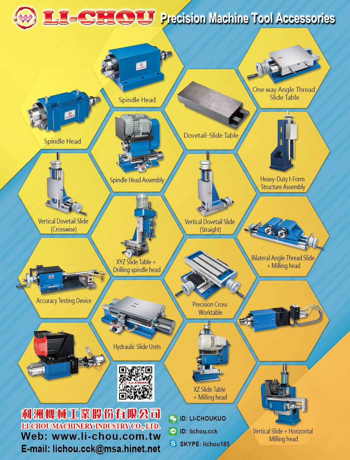 LI-CHOU MACHINERY INDUSTRY CO., LTD.
