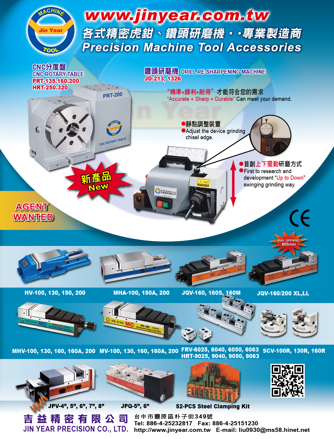 JIN YEAR PRECISION CO., LTD.
