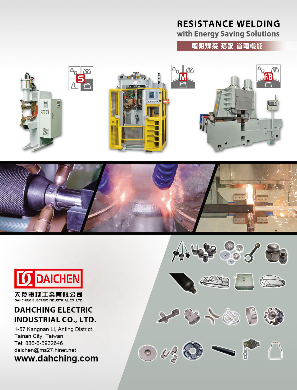 DAHCHING ELECTRIC IND CO., LTD.