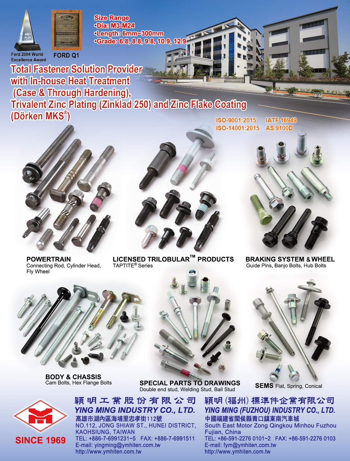YING MING INDUSTRY CO., LTD.