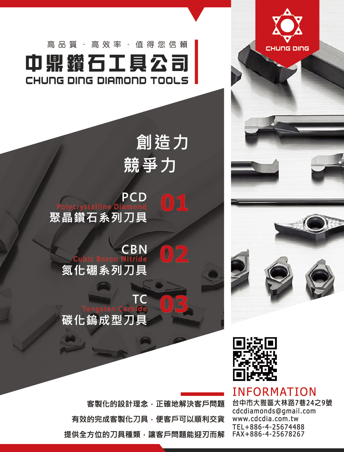 CHUNG DING DIAMOND TOOLS CO., LTD.