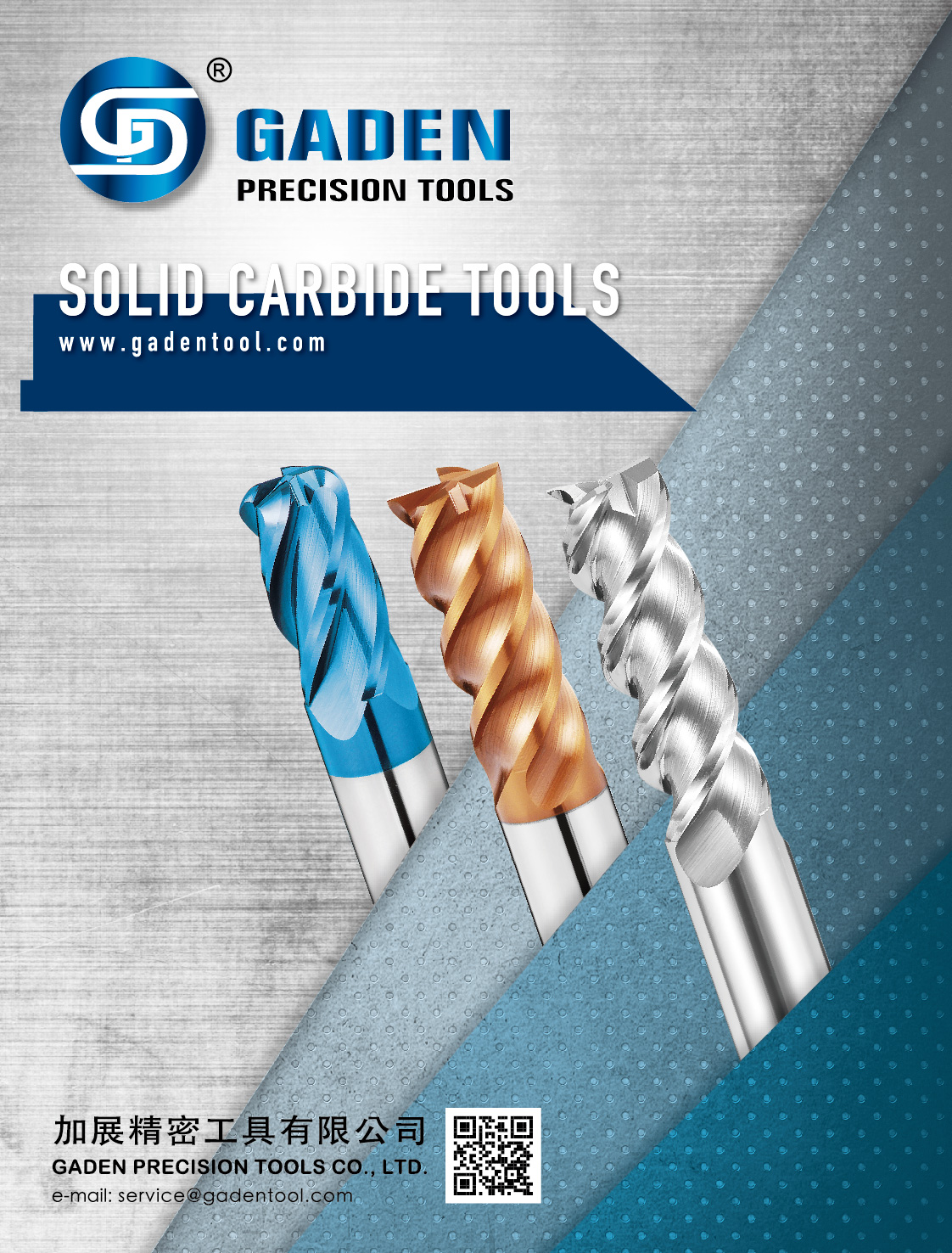 GADEN PRECISION TOOLS CO., LTD.