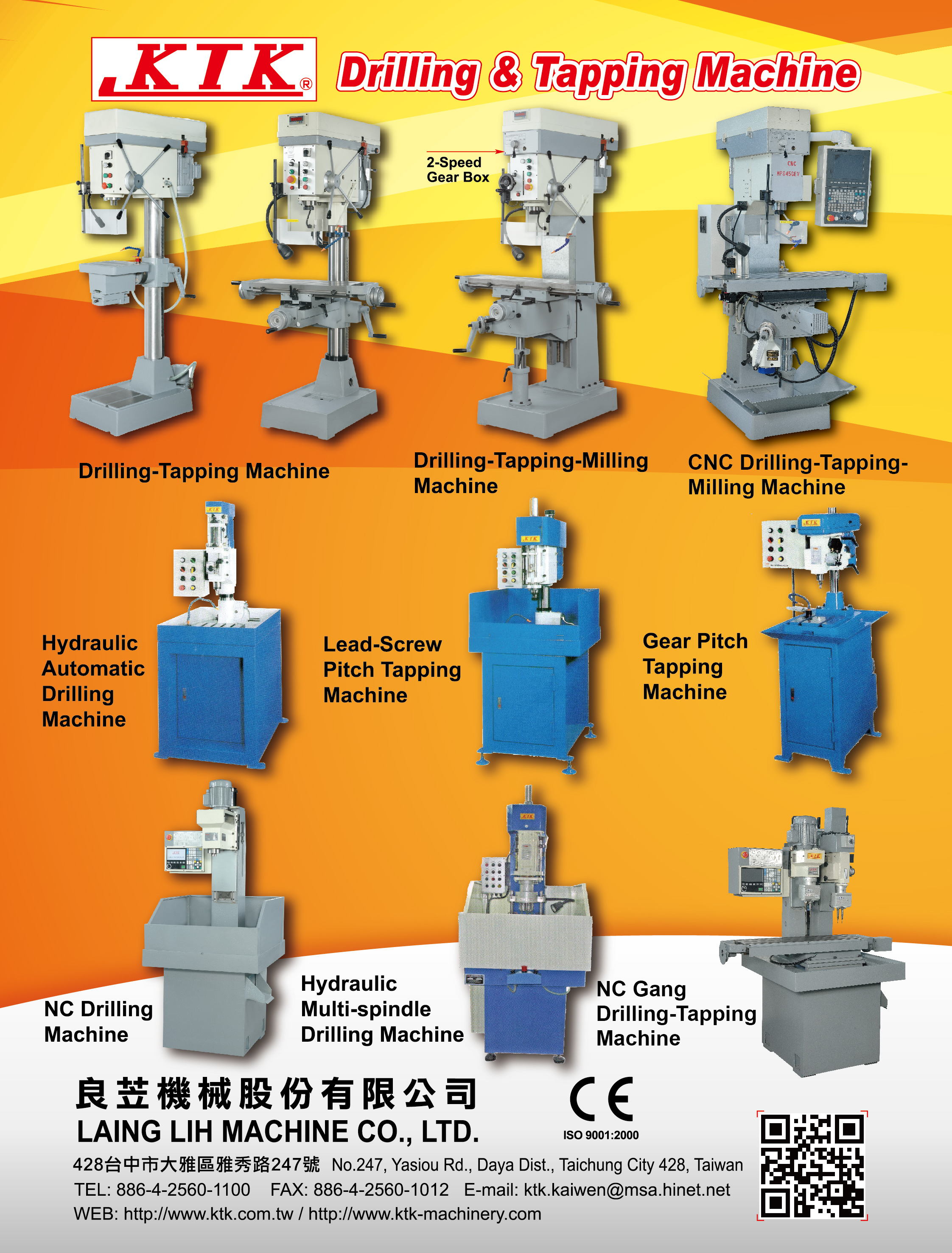 LIANG LIH MACHINE CO., LTD.