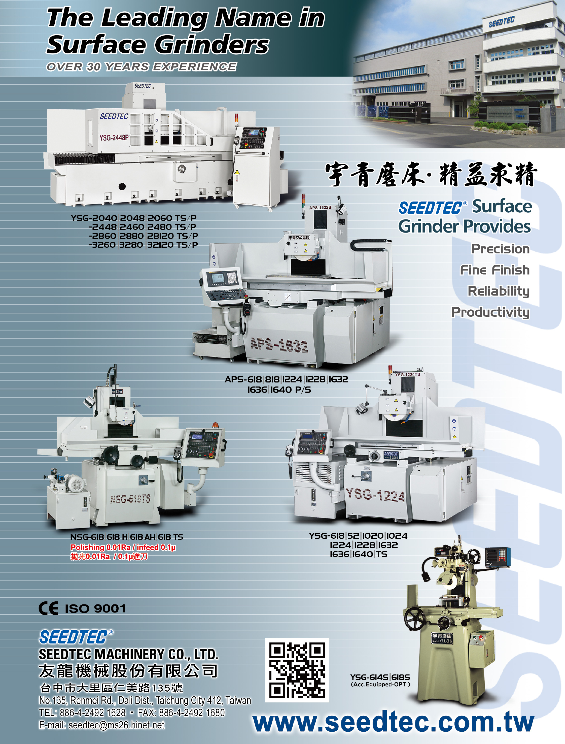 SEEDTEC MACHINERY CO., LTD.