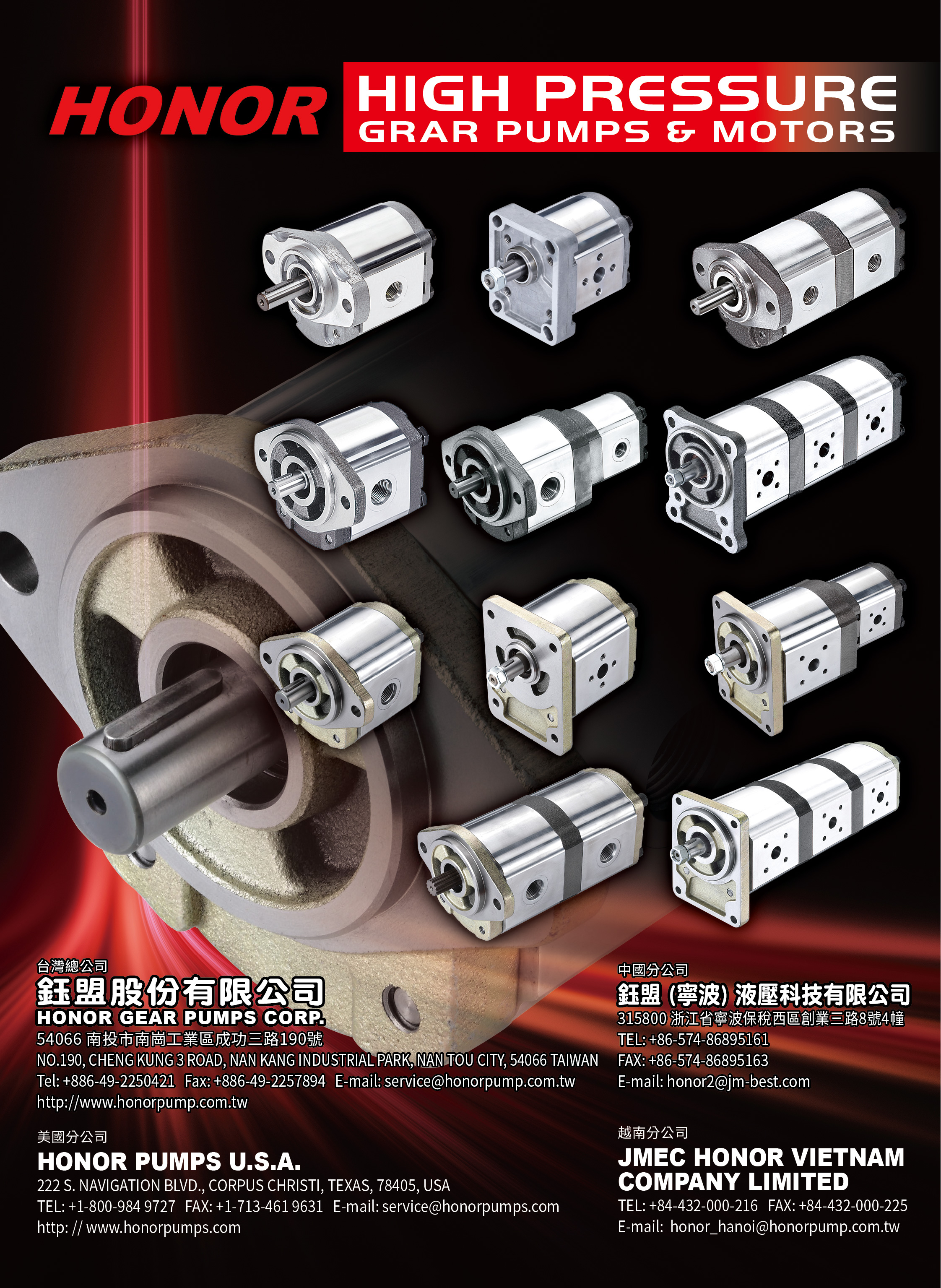 HONOR GEAR PUMPS CORP.