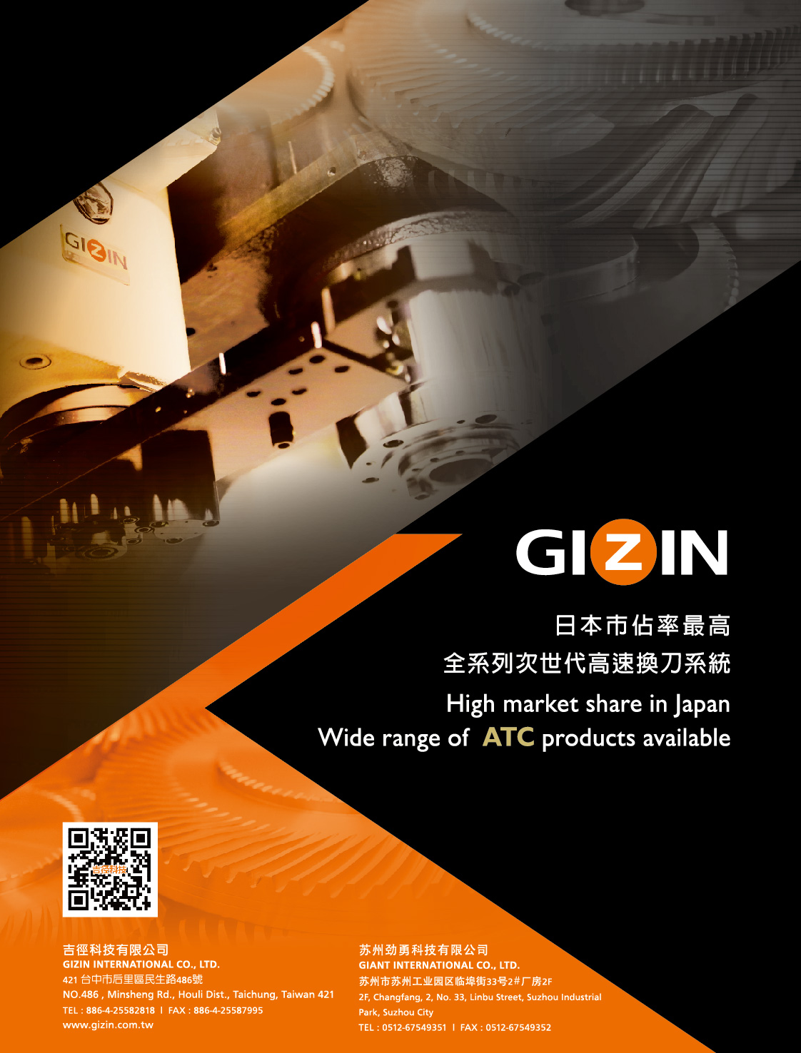 GIZIN INTERNATIONAL CO., LTD.