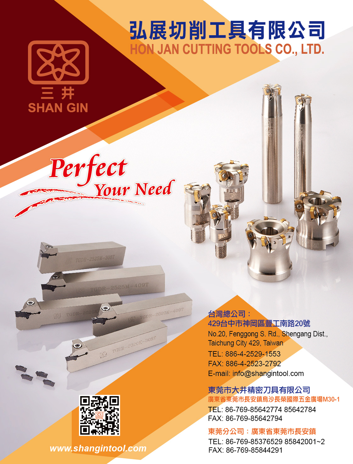 HON JAN CUTTING TOOLS CO., LTD.