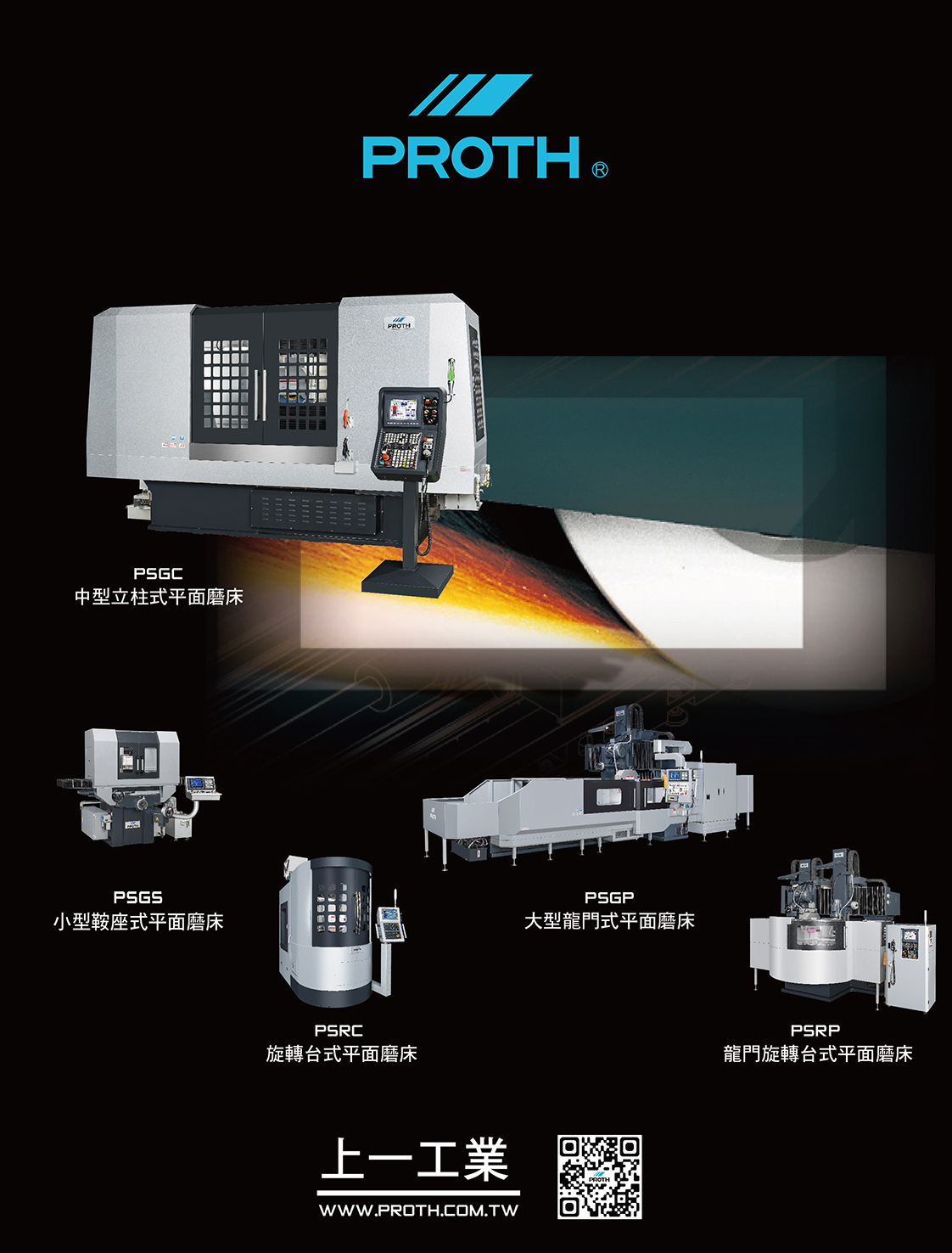 PROTH INDUSTRIAL CO., LTD.