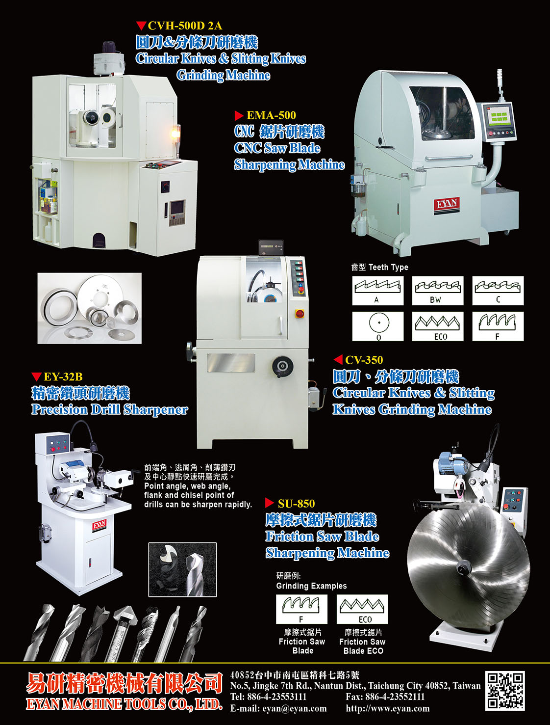 EYAN MACHINE TOOLS CO., LTD.