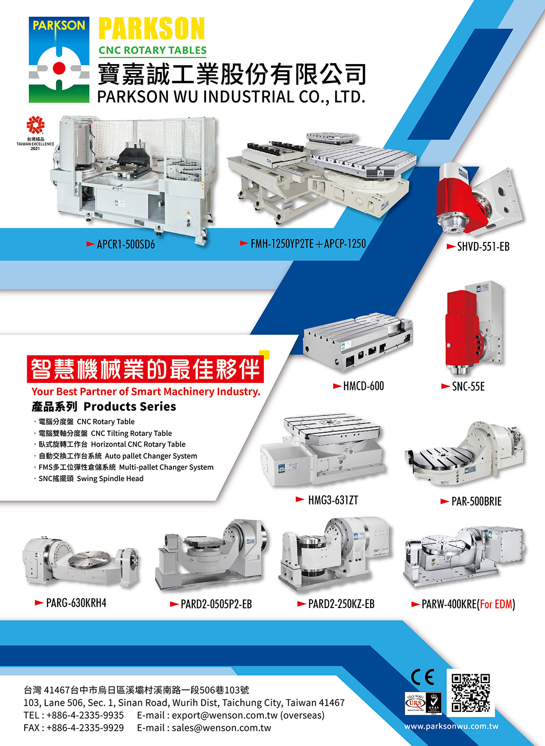 PARKSON WU INDUSTRIAL CO., LTD.