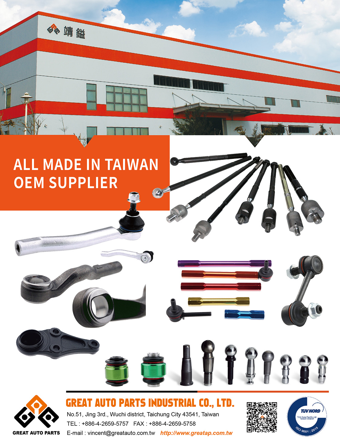GREAT AUTO PARTS INDUSTRIAL CO., LTD.