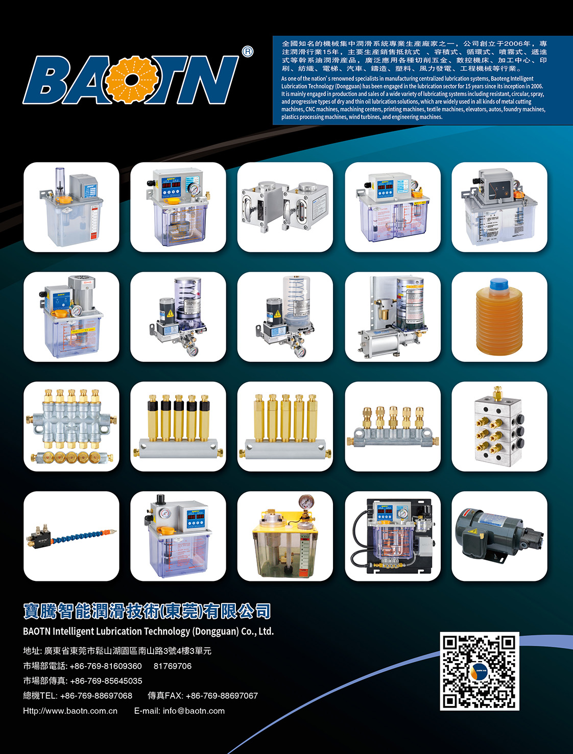 BAOTN INTELLIGENT LUBRICATION TECHNOLOGY (DONGGUAN) CO., LTD.